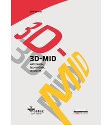 3D-MID - материалы, технологии, свойства