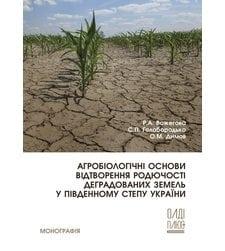 Агробіологічні основи відтворення родючості деградованих земель у південному Степу України