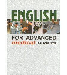 Английский язык. English in dentistry