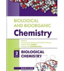 Biological and Bioorganic Chemistry: in 2 books. Book 2. Biological Chemistry: textbo..