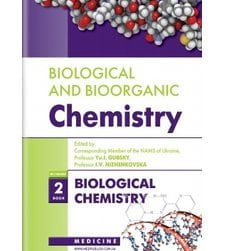 Biological and Bioorganic Chemistry: in 2 books. Book 2. Biological Chemistry: textbook