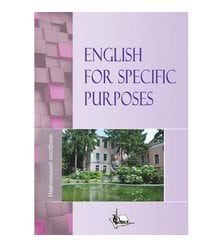 English for specific purposes (management)