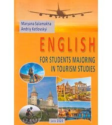 English for students majoring in tourism studies