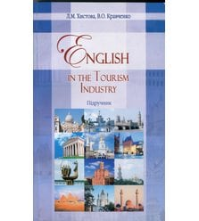 English in the tourism industry