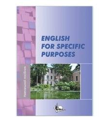 English for specific purposes (veterinary medicine)