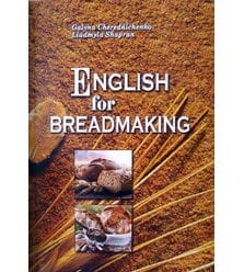 English for breadmaking