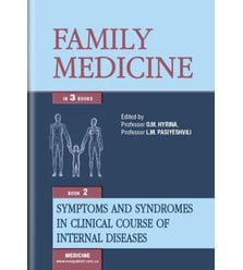 Family Medicine: in 3 b. — B. 2: Symptoms and Syndromes in Clinical Course of Interna..