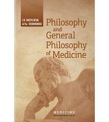 Philosophy and General Philosophy of Medicine (Філософія і загальна філософія в медиц..