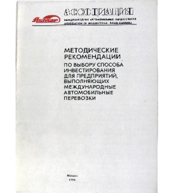 Методические рекомендации махова от 05.06.2017