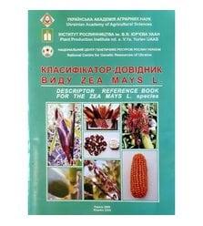 Класифікатор-довідник видів кукурудзи