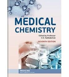 Medical chemistry (Медична хімія)
