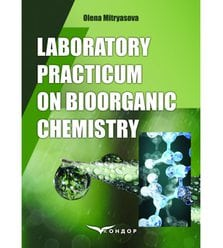 Laboratory Practicum on Bioorganic Chemistry : teaching textbook