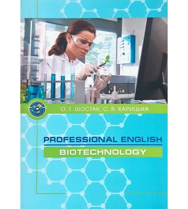 Professional English: Biotechnology