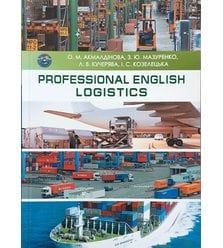 Professional english logistics