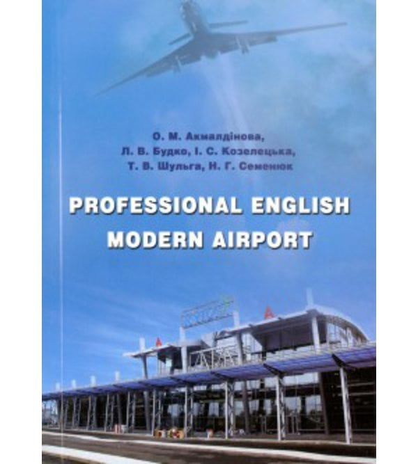 Professional english. Modern airport