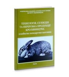 Технологія, селекція та переробка продукції кролівництва в особистих господарствах