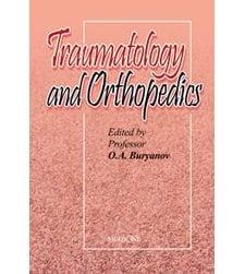 Traumatology and Orthopedics: Manual. Травматологія і ортопедія