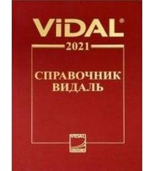VІDAL 2021. Справочник Видаль