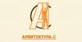 Архитектура-С