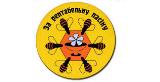 Бджолярський круг
